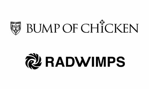 BUMP OF CHICKENとRADWIMPS