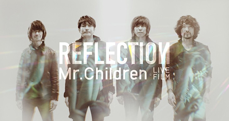 Mr.Childrenデビュー